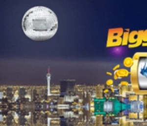 cover event BiggerVegas 2022