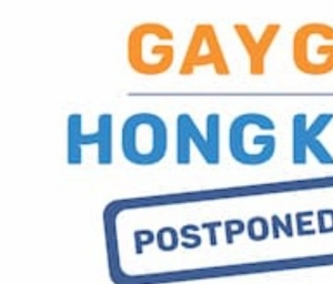 cover event GAY GAMES 11 HONG KONG – UNITY IN DIVERSITY